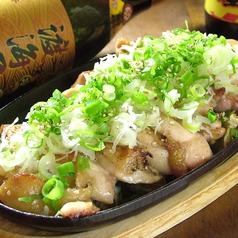 渡海屋 とかいやのおすすめ料理1
