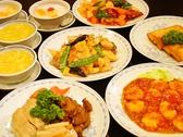 太湖飯店 水道橋のおすすめ料理3