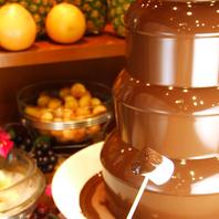 【話題】チョコレートファウンテンやケーキ等も食べ放題