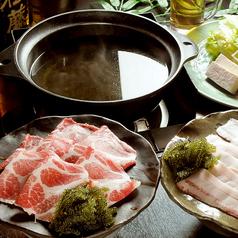 燦 さん 島豚 石焼のおすすめ料理1