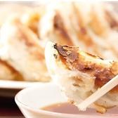 餃子家龍 小町店のおすすめ料理2