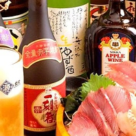 人気の宴会コースは2時間飲み放題付2980円(税込)~