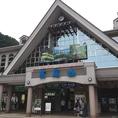 高尾山ケーブルカーに乗ります。