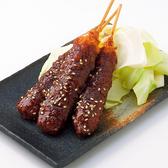 赤から 平塚桜ヶ丘店のおすすめ料理3