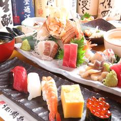 うまい鮨勘 名掛丁支店のおすすめ料理1