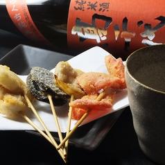 50円焼き鳥 絶好鳥 西葛西店のおすすめ料理1