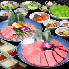 【東京都内】初任給で両親を招待!ちょっと高級なレストランのおすすめは?