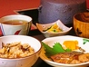 日本茶カフェ 彩茶のおすすめポイント3