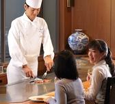 帝国ホテル東京 嘉門のおすすめ料理2