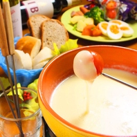 チーズフォンデュが人気☆3H飲放&パン食べ放題3250円