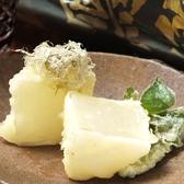 天ぷら の村のおすすめ料理3