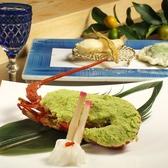 天ぷら 空海 横浜・関内店のおすすめ料理2