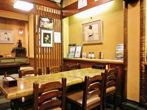 三津屋本店