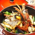 料理メニュー写真ロブスターと色々な魚介のシーフード・ココット