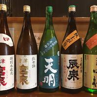 福島の地酒をはじめ日本酒を豊富に取り揃え
