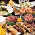 居酒屋 仙台酒場 国分町店のおすすめ料理1