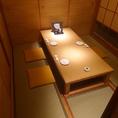会話を楽しめるほりごたつ個室。