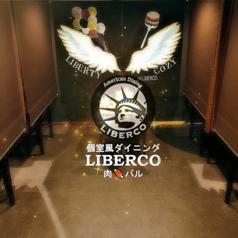 AMERICAN DINING LIBERCO リベルコ 瓦町店の写真
