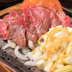 姫路ステーキ 溶岩焼き えん家 太子店のおすすめ料理1