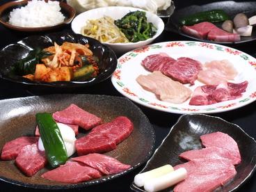 焼肉元気くんのおすすめ料理1