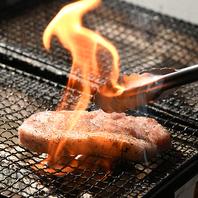 【コショネのこだわり】ブランド肉・備長炭の炭火焼