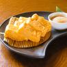 海鮮茶屋 魚吉のおすすめポイント1