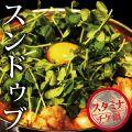 獅子丸 海老名総本店のおすすめ料理1