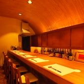 天ぷら の村の雰囲気2