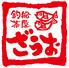 釣船茶屋 ざうお 天神店のロゴ
