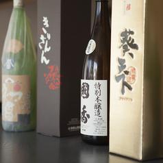 喜縁旬菜 ZIKANの特集写真