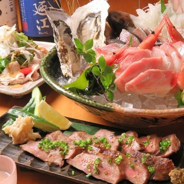 狐崎漁港 晴れの日のおすすめ料理1