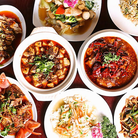 本場から「料理人」と「食材」を集め「本物の四川料理」をご提供します