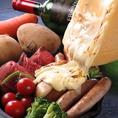 本場スイス産のラクレットチーズを、白ワインと一緒にとかして食材にかけるだけ♪食材はバケット・じゃがいも・旬野菜の3種類。アツアツとろとろに溶かしたチーズをたっぷりかけてご提供します♪旬野菜の甘みとチーズの適度な塩加減とまろやかさが絶妙にマッチします♪