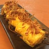 えびす 秋田 炭火炙り家のおすすめ料理3