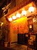沖縄料理 シーサー Si-Sa- 健軍店のおすすめポイント3