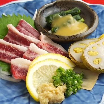 さつまキング 熊本本店のおすすめ料理1