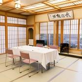 広々とした「完全個室」・・・ご要望に合わせて椅子席もご用意できます。着席が楽で、接待や顔合わせなどにも◎
