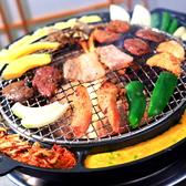 炭火焼肉 なると 東大阪市のグルメ