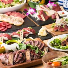 Horse meat BAKUROU 名古屋栄店のおすすめ料理1