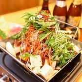居酒屋 地鶏食堂 十日市店のおすすめ料理2