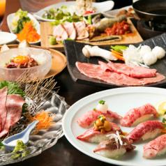 Gochitama298 肉屋 ごち魂 ごちたまのおすすめ料理1