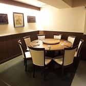 接待や、はずせない会食などに最適な円卓個室です。8名~16名様までご利用可能です。落ち着いた雰囲気の個室で、周りを気にすることなくゆっくり過ごすことができます!美味しい食事とお酒を存分にお楽しみください♪