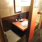 土風炉 とふろ 町田西口店の雰囲気3