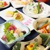 日本料理 みその亭のおすすめポイント1