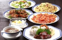 ホテルオークラレストラン 川口 中国料理 桃源