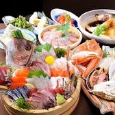 魚冠のおすすめ料理3