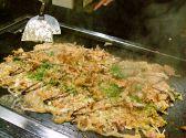 浅草 マウンテンのおすすめ料理2