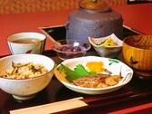日本茶カフェ 彩茶のおすすめ料理3