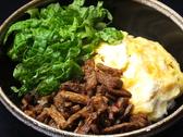 焼肉元気くんのおすすめ料理3