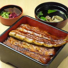 お賀川 我孫子店のおすすめ料理1